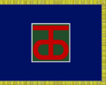 90th Regional Readiness Command.png