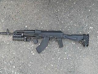 AK-103 Assault rifle