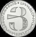 AM-2013-500dram-AlphabetAg-b21.png