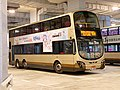 AVBWU342 KMB 85X 10-09-2020.jpg