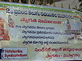 A poster at World Telugu writers' conference.JPG
