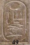 Abydos KL 07-10 n49.jpg