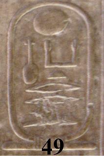 Neferkare Tereru Egyptian pharaoh