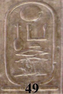 El cartucho de Neferkare Tereru en la Lista de reyes de Abydos.