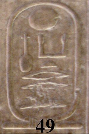 Neferkare Tereru - The cartouche of Neferkare Tereru on the Abydos King List.