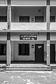 Academic building 2, Dr. Khastagir Government Girls' High School (01).jpg