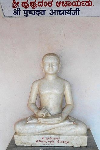 Pushpadanta (Jain monk) - Image: Acharya Pushpadant