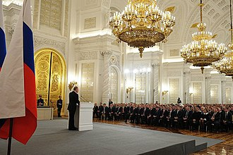 Crimean speech of Vladimir Putin - Image: Address by President of the Russian Federation 2014