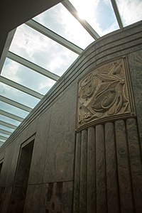 Adler Planetarium - Wikipedia