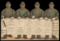 Advertisement for Hudson's Soap with policemen (front). Wellcome L0069078 - Restoration.png