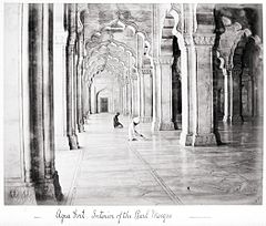 Agra Fort, Interior of the Pearl Mosque LACMA M.90.24.31.jpg