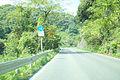 Aichi Gifu Kendo 15 Aigi-road.jpg