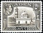 Aidrus Mosque stamp 1938.jpg