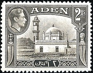 Aidrus Mosque - Aidrus Mosque on a 1938 stamp.