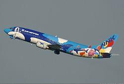 Air Nippon Boeing 737-400 Spijkers.jpg