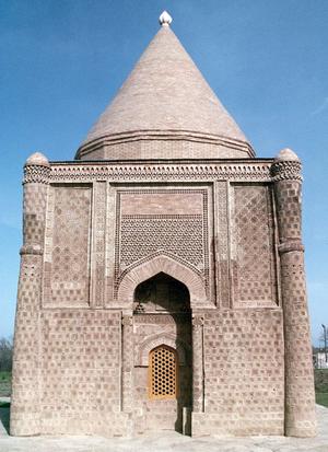 Aisha Bibi - Image: Aisha bib elevation