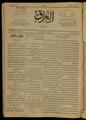 Al-Iraq, Number 202, January 28, 1921 WDL10298.pdf