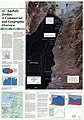 Al ʻAqabah, Jordan - a commercial and geographic overview. LOC 93682767.jpg