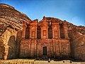 Al Deir Monastery in Petra.jpg