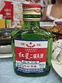 Alcool de sorgho de Pékin.JPG