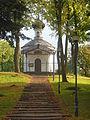 Alejka do Cerkwi na wzgórzu św. Magdaleny w Białymstoku, ul. Sosnowa..JPG