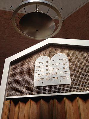 Congregation Gemiluth Chassodim - Image: Alex temple 4