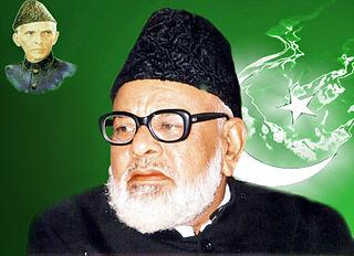 Alhaj Shamim Uddin Pakistani politician