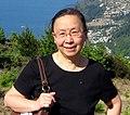 Alice Chang 2008.jpg