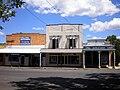Allora (Queensland) main street shops.jpg