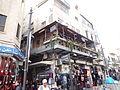 Alsa'adah Street. King Fisal I Square, Amman 14.JPG