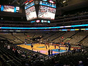 American Airlines Center - Image: American Airlines Center 2242