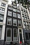 amsterdam - keizersgracht 178