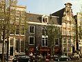 Amsterdam - Oudezijds Voorburgwal 15.JPG