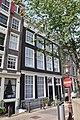 Amsterdam Geldersekade 80 - 1179.JPG