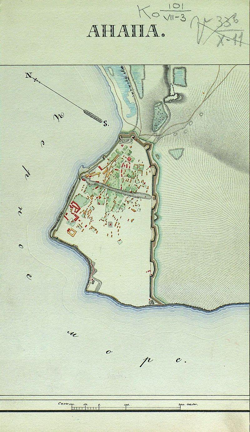 Anapa fort.jpg
