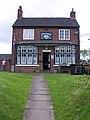 Anchor Inn, High Offley - geograph.org.uk - 291025.jpg