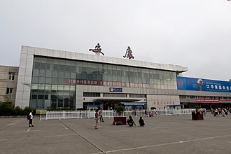 Yangpingguan–Ankang Railway - Ankang Station Outside