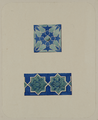 Antiquities of Samarkand. Tomb of the Saint Kusam-ibn-Abbas (Shah-i Zindah) and Adjacent Mausoleums. Mausoleum of Akhmed Khodzha. Tiles on the Facade WDL3905.png