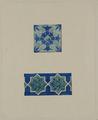 Antiquities of Samarkand. Tomb of the Saint Kusam-ibn-Abbas (Shah-i Zindah) and Adjacent Mausoleums. Mausoleum of Akhmed Khodzha. Tiles on the Facade WDL3905.png