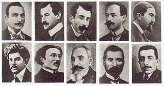 Deportation of Armenian intellectuals on 24 April 1915 part of Armenian Genocide