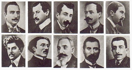 Some Armenian intellectuals arrested on 24 April 1915, and following weeks, then deported and killed. April24Victims.jpg