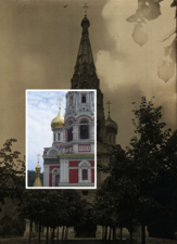 Archives-challenge-then-and-now-shipka.png