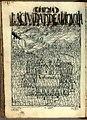 Arequipa Ascheregen Huaynaputina 1600.jpg