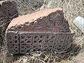 Arinj khachkar, old graveyard (256).jpg