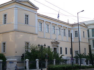 The former Building of Arsakeio (Αρσάκειο) sch...