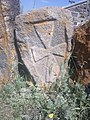 Artsvatrich chapel (08).jpg