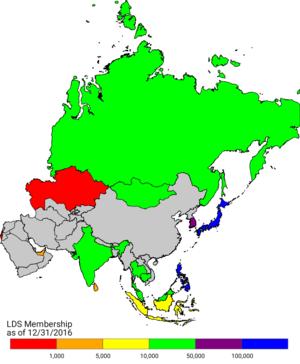 The Church of Jesus Christ of Latter-day Saints membership statistics - Image: Asia LDS Membership