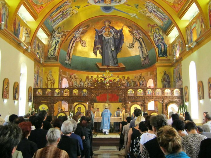 Interior of the Cathedral of Assumption of Blessed Virgin Mary (Strumica)