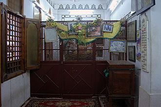 Al-Suyuti - Shrine for Galal El-Dean al-Seyoti in Asiut