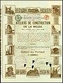 Ateliers de Construction de la Meuse 1920.jpg